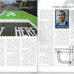 Road Safety Engineering and Accident Analysis